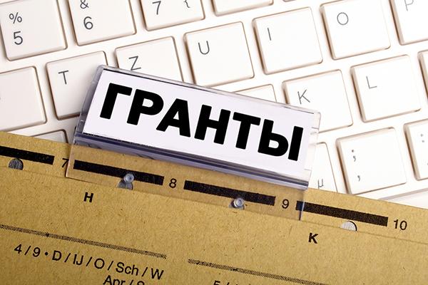 Власти Москвы начали предоставлять гранты работодателям, которые приняли активное участие в трудоустройстве инвалидов