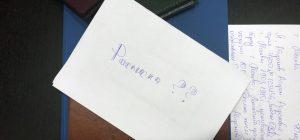 Много ли мы знаем о том, как правильно написать расписку.